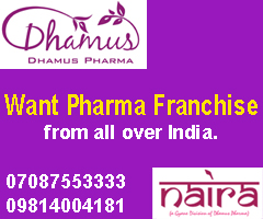 pharma franchise company in amritsar punjab