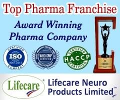 top neurocare products supplier in baddi himachal pradesh : Lifecare