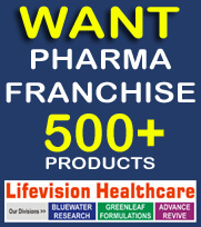 best pharma company chandigarh Lifevision Healthcare