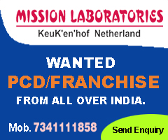 pharma franchise company Chandigarh