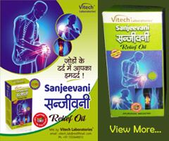 pharma-pcd-company-in-ahmedabad-leo-formulations